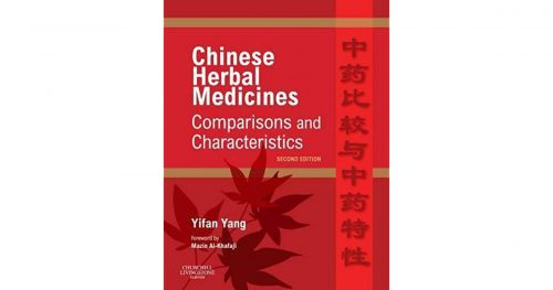 Chinese Herbal Medicines Book