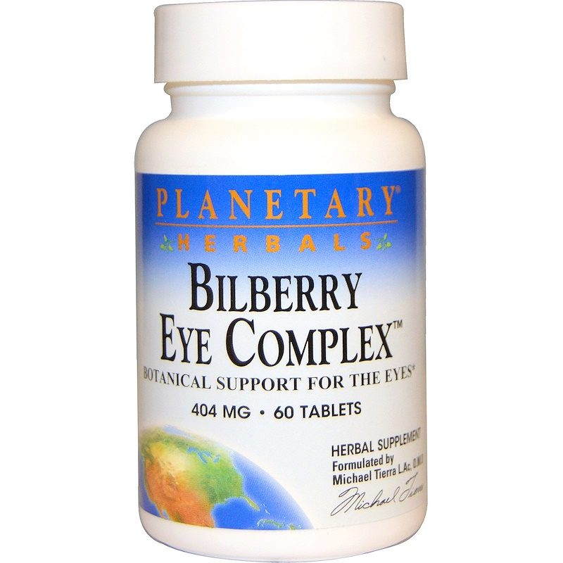 Bilberry Eye Complex 404mg 60 Tablets