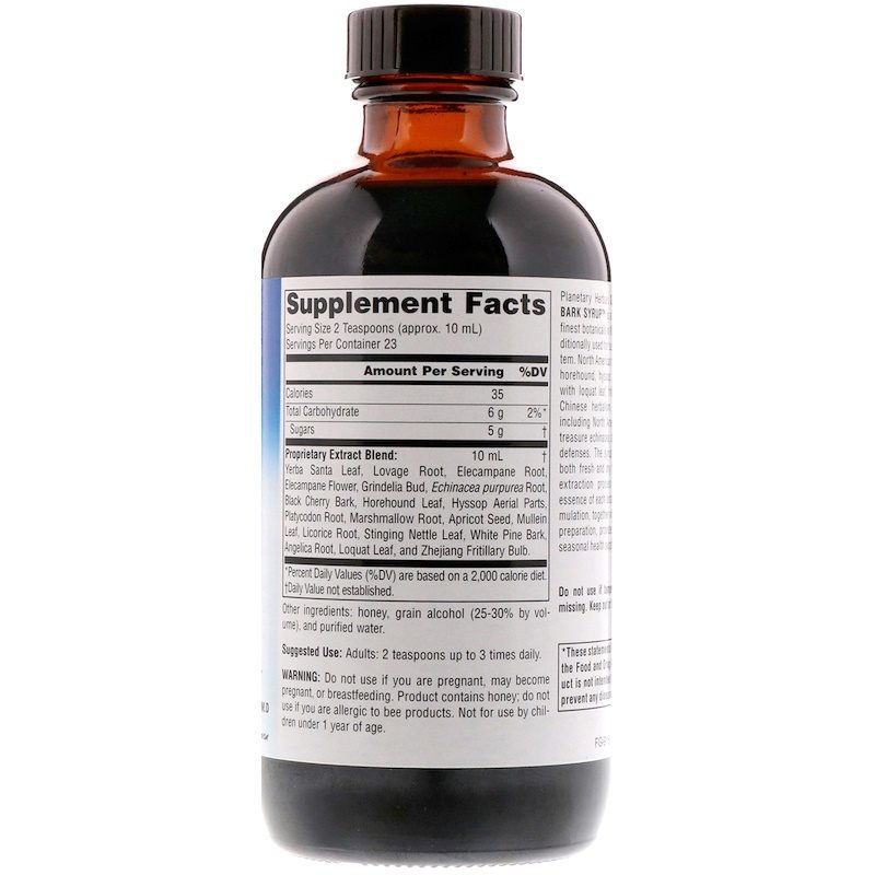 Old Indian Wild cherry Bark Syrup 8 Fl. Oz. Supplement Facts