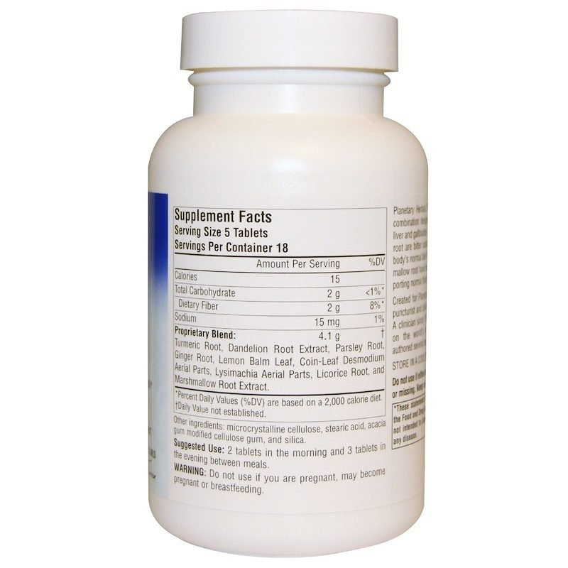 Stone Free 820mg 90 Tablets Supplement Facts